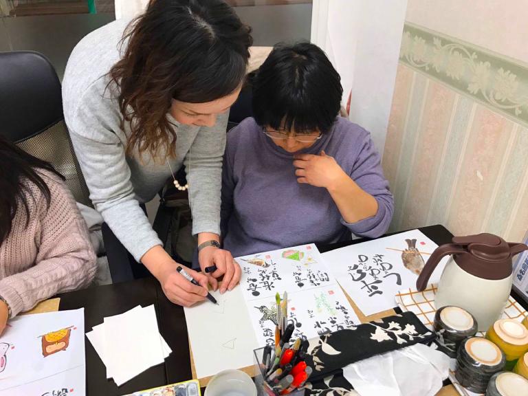 伝統文化教室 - 筆文字デザイン講座